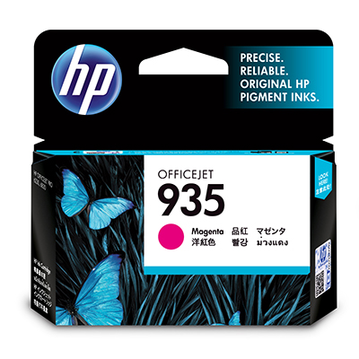 Cartus Color HP Officejet Pro 830